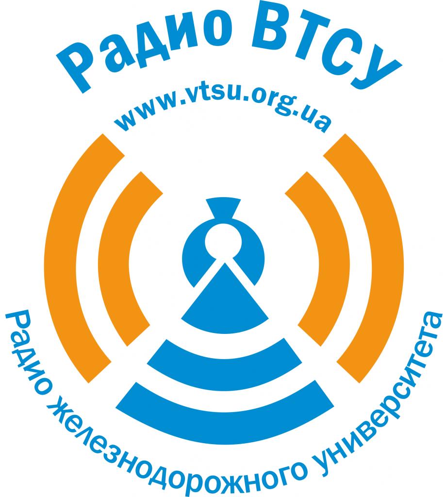 VTSU_Radio_all