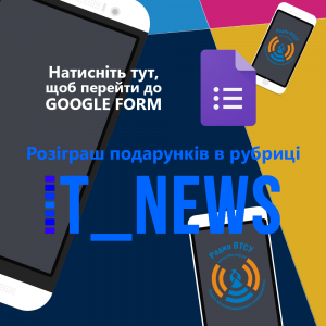 IT_NEWS_google