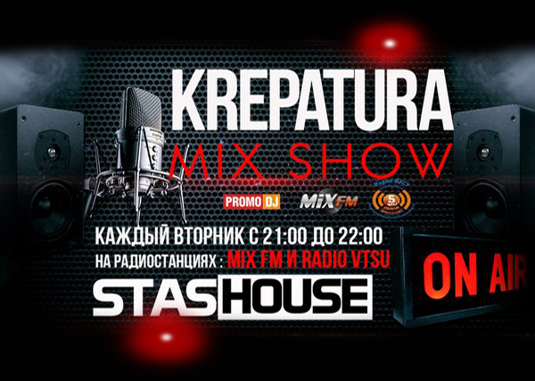 Stas House 600x400